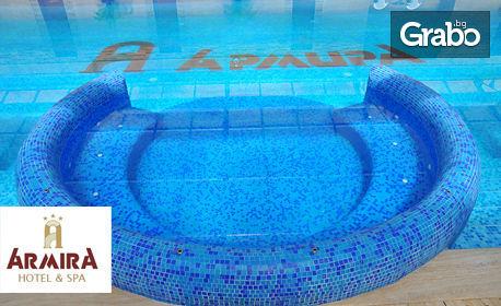 Цял ден SPA - минерален басейн, фитнес, сауна, парна баня
