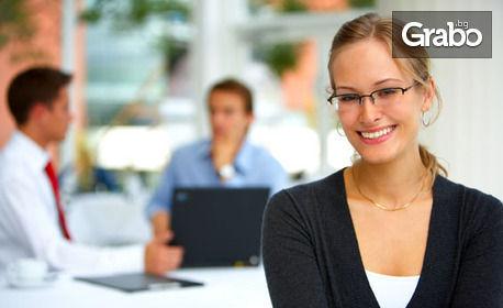 Изготвяне на документи за регистрация на ЕТ, ООД или ЕООД