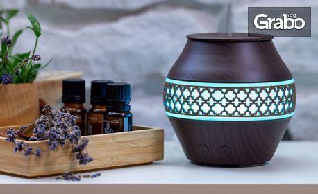 Комплект от 3 вида натурални етерични масла в красива опаковка