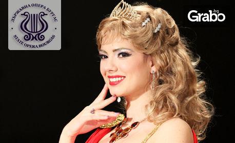 """""""Хубавата Елена"""" - комична опера в две действия от Жак Офенбах на 29 Септември"""