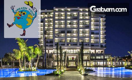 Майските празници в Кушадасъ! 5 нощувки на база 24ч Ultra All Inclusive в Хотел Amara Sealight Elite 5*, плюс транспорт