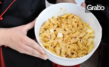Ястие по избор с неустоим италиански вкус