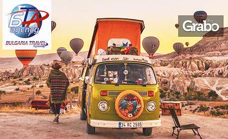 Екскурзия до Кападокия, Анкара и Бурса през Март! 4 нощувки със закуски и 3 вечери, плюс транспорт, от Bulgaria Travel Agency