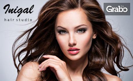Възстановяваща терапия за коса с инфраред преса и продукти на L'oreal, плюс оформяне със сешоар