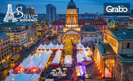 Предколеден уикенд в Берлин! 2 нощувки, плюс самолетен транспорт и възможност за Дрезден и Потсдам