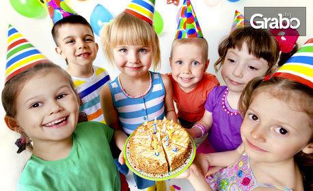 """2 часа ползване на зала """"Рожден ден"""" за до 10 деца или Меню """"Рожден ден"""" за до 10 деца"""