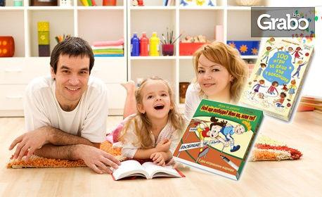 4 комплекта от развиващи активни карти за деца 2-4г или 2 игри за деца 5-10г