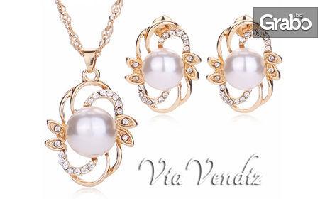 """Комплект бижута """"Азарея"""" - колие и обеци със златно покритие, австрийски кристали и перли"""