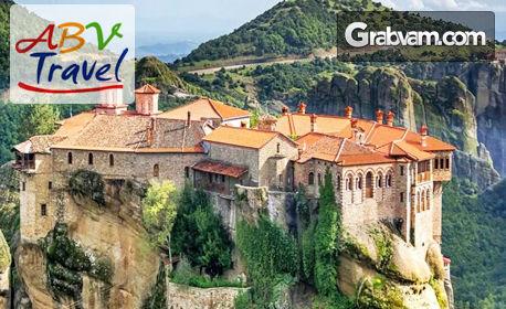 Екскурзия до Солун, Паралия Катерини и Едеса! 2 нощувки със закуски, плюс транспорт и възможност за Метеора
