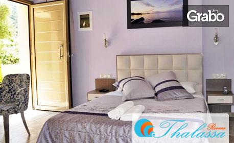 Ранна морска почивка на остров Тасос! 3 или 5 нощувки за трима или за семейство с две деца, в Скала Потамия