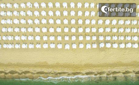 През на Май в Златни пясъци! Нощувка на база Ultra All Inclusive