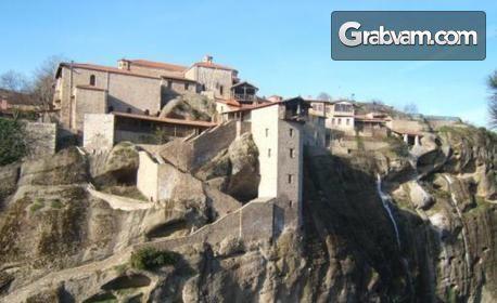 Посети Солун и Олимпийската ривиера! 2 нощувки със закуски, плюс транспорт и възможност за Метеора