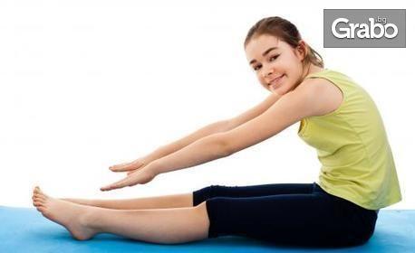 4 посещения на гимнастика с танц за деца