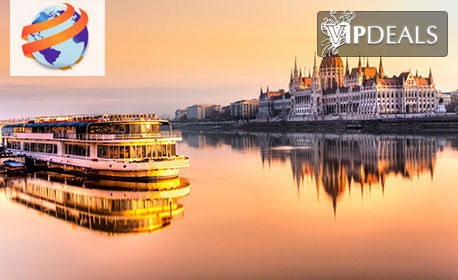 Предколедна приказка в Будапеща! 2 нощувки със закуски, транспорт и възможност за Виена и Големия завой на Дунав