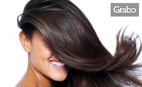 Кератинова терапия за коса и оформяне със сешоар - без или със изправяне с преса и подстригване