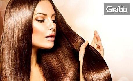 Полиране на коса и кератинова терапия, плюс сешоар