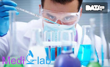 Изследване на женски полови хормони - LH, FSH, Estradiol, Progesteron, Testosteron и Prolactin