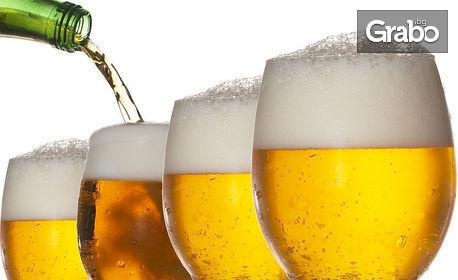 Порция миди натюр или пържен сафрид, плюс наливна бира или чаша вино