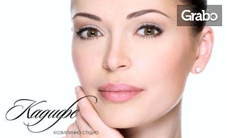 Пролетна грижа за лице! Почистване с водно дермабразио или диамантено микродермабразио и пилинг