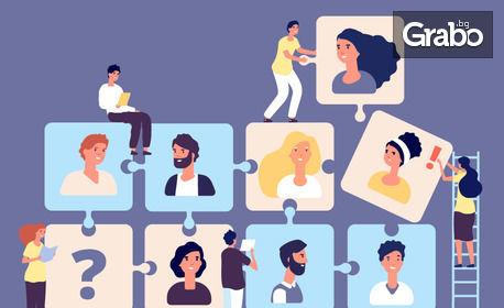 """Онлайн курс """"Психология и здраве"""", плюс бонус - онлайн курс """"Управление на човешките ресурси и съвременна комуникация"""""""