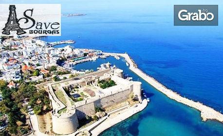 Екскурзия до Кипър през Октомври или Ноември! 3 нощувки със закуски и вечери, плюс...