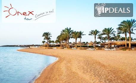 Посети Египет! 6 нощувки на база All Inclusive в Хотел Aurora Oriental Resort*****, Шарм Ел Шейх, плюс самолетен транспорт