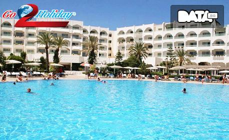 В Тунис през Септември! 7 нощувки на база All Inclusive, плюс самолетен транспорт