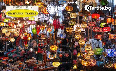 Еднодневна екскурзия до Одрин през Декември, Януари или Февруари