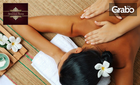 120 минути здраве и релакс! Трансдермална терапия с магнезий - хидромасажна вана, плюс масаж на цяло тяло