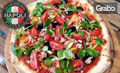 Италианска пица на пещ - Прошуто Фунги или Куатро Формаджи