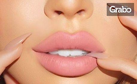 Поставяне на ботокс на зона от лицето по избор или 1мл хиалуронова киселина на устни или назолабиални бръчки