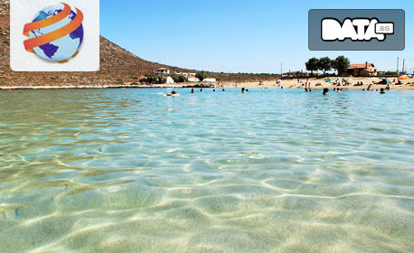 На плаж в Гърция! Еднодневна екскурзия до Ставрос с нощен преход