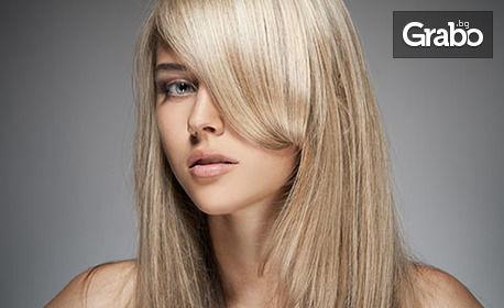 Терапия за коса със стволови клетки от арган, плюс оформяне със сешоар или преса