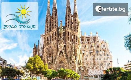 Великден в Барселона! 8 нощувки със закуски и 2 вечери, транспорт и посещение на Загреб, Верона, Милано, Санремо и Любляна