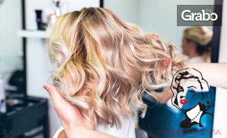 Боядисване на коса с антиалергенна боя, плюс Bioplex терапия и подстригване - без или със оформяне