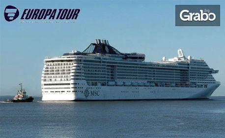 12-дневен круиз за двама на кораба Divina по избран маршрут
