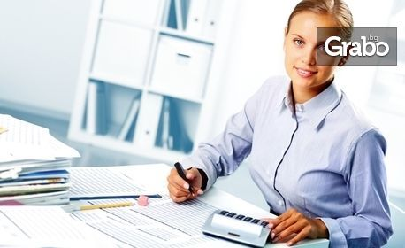 Фирмена регистрация на ЕТ, ЕООД и ООД, или месечно счетоводно обслужване, от ЛиН Консулт 105