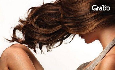 Комбинирана терапия за коса с арганово масло и хидролизиран кератин - без или със подстригване