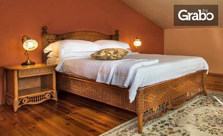 Почивка за двама във Велинград! 2 нощувки със закуски и вечери, плюс релакс зона и възможност за масаж или ароматерапия