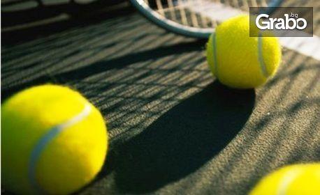 3 или 5 тренировки по тенис на корт за деца