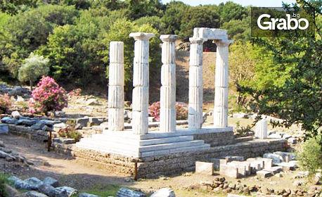 Почивка на гръцкия остров Самотраки през Юни или Септември! 5 нощувки за до четирима