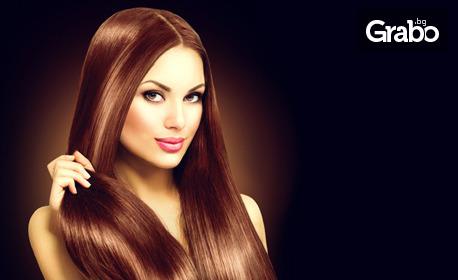 Гланциране на коса с формула за специален блясък и UV защита, запечатване с ултразвукова преса и оформяне - без или с подстригване