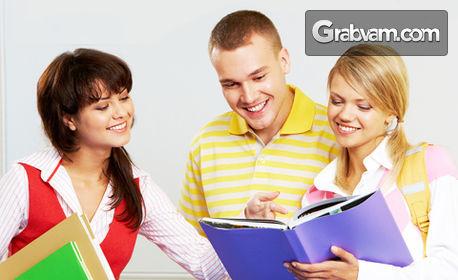 Разговорен курс по английски език по метода сугестопедия, ниво A1 - А2