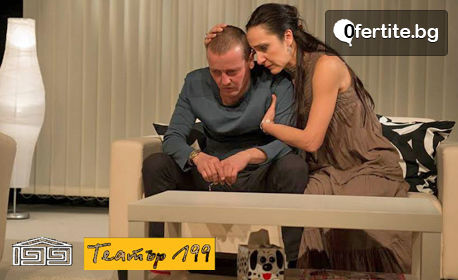 "Гледайте ""Заешка дупка"" с режисьор Ивайло Христов - на 17 Юни"