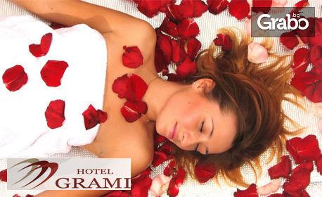 """135 минути SPA ритуал """"Кралица Роза"""" - пилинг и лимфодренажен масаж на цяло тяло, маска за лице, джакузи и парна баня"""