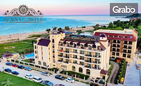 изображение за оферта Ранно или късно лято в Кранево! 2, 3 или 4 нощувки със закуски, от Хотел Sunny Castle**** - на първа линия