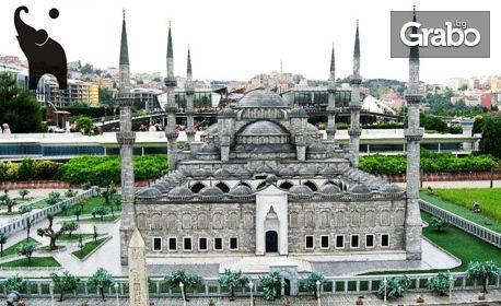 Есенна екскурзия до Истанбул! 2 нощувки със закуски в хотел 4*, плюс транспорт от Бургас и пътни такси