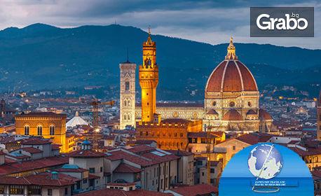 До Рим, Флоренция и Сан Марино за Великден! 5 нощувки със закуски, плюс транспорт