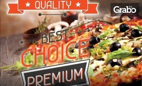 Вкусно хапване в Слънчев бряг! Пица - без или със палачинка, или салата и основно ястие, по избор