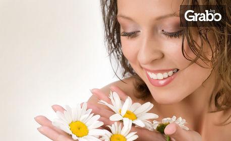 Ултразвуков пилинг на лице и anti-age масаж, или дълбоко почистване и ензимен пилинг